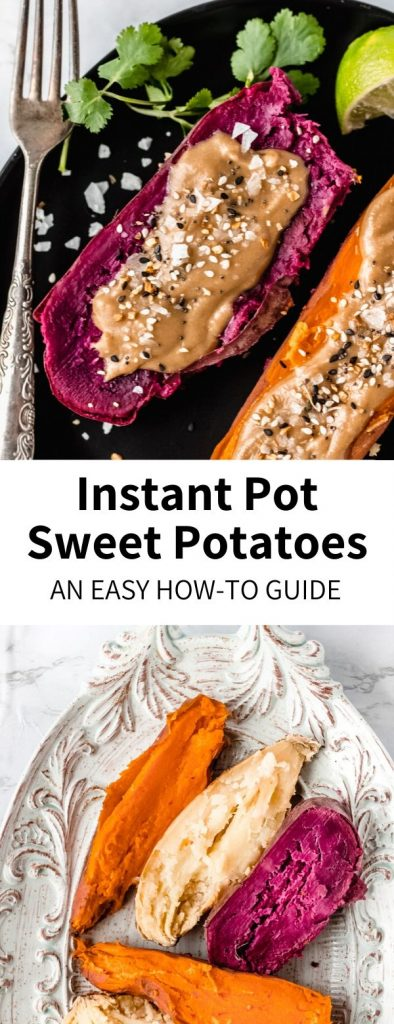 How To Cook Sweet Potatoes in an Instant Pot or Pressure Cooker - my go-to method + some recipe ideas! This simple technique insures perfectly cooked potatoes every time. No oven required!#sweetpotato #potato #instantpot #pressurecooker #weeknightdinner #healthy #prep #mealprep #quick #fastdinner #purplesweetpotato #yam